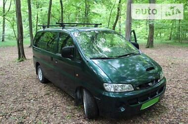 Hyundai H 200 груз. 1998 в Стрые