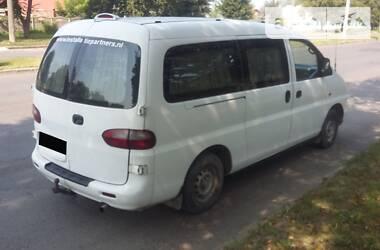 Hyundai H 200 пасс. 1999 в Луцке