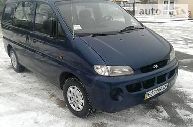 Hyundai H 200 пасс. 1998 в Тернополе
