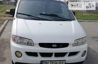 Hyundai H 200 пасс. 2000 в Киеве