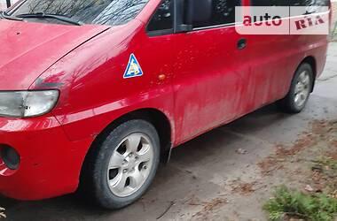 Hyundai H 200 пасс. 1998 в Новояворовске