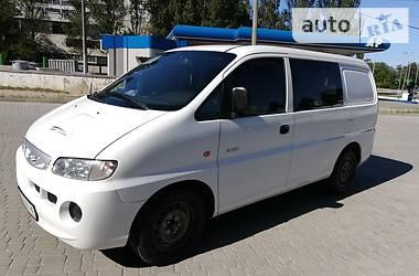 Hyundai H1 груз. 2004 в Днепре