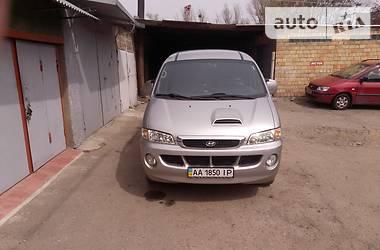 Hyundai H1 пасс. 2006 в Киеве
