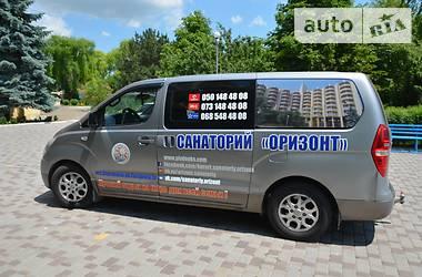 Hyundai H1 пасс. 2012 в Белгороде-Днестровском