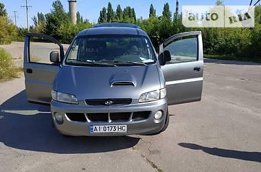Hyundai H1 пасс. 2000 в Ракитном