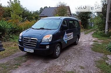 Минивэн Hyundai H1 пасс. 2006 в Василькове