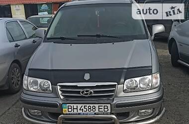 Hyundai Trajet 2006 в Одессе