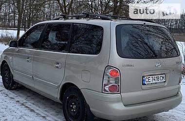 Hyundai Trajet 2006 в Чернівцях