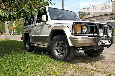 Isuzu Trooper 1990
