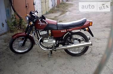 Jawa (ЯВА) 638  1991