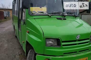 ХАЗ (Анторус) 3230 СКИФ 2005 в Надворной
