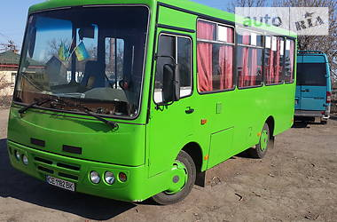 ХАЗ (Анторус) 3250 Антон 2006 в Чернівцях
