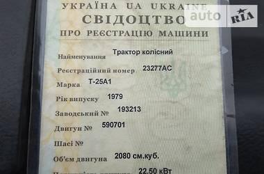 ХТЗ Т-25 1995 в Луцке