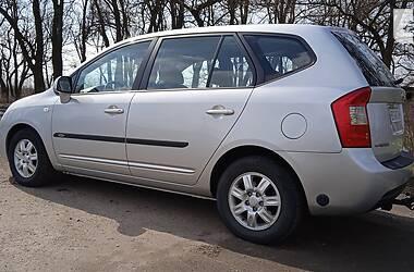 Kia Carens 2007 в Кропивницком