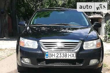 Kia Cerato 2007 в Одесі