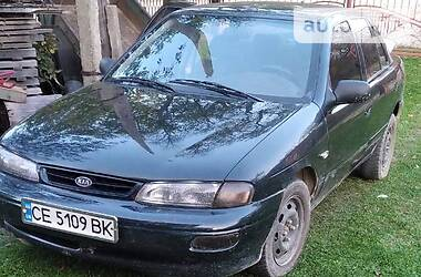 Kia Sephia 1997 в Вижнице