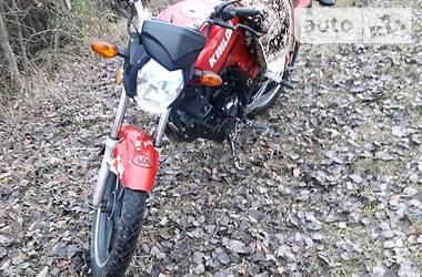 Kinlon ATV 2014 в Рокитном