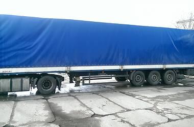 Kogel SN 24 2004 в Чернигове