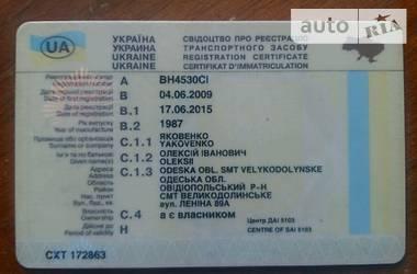 КрАЗ 250 1987 в Одессе