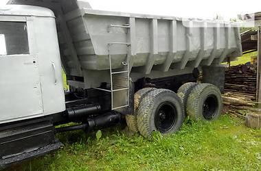 КрАЗ 256 1992 в Бориславі