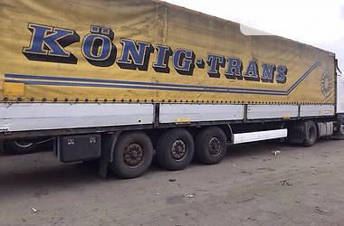 Krone SD 2008 в Днепре
