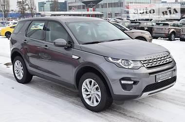 Land Rover Discovery Sport 2018 в Киеве