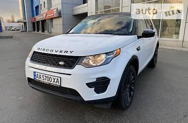 Land Rover Discovery Sport 2016 в Киеве