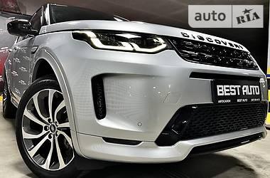 Внедорожник / Кроссовер Land Rover Discovery Sport 2020 в Киеве