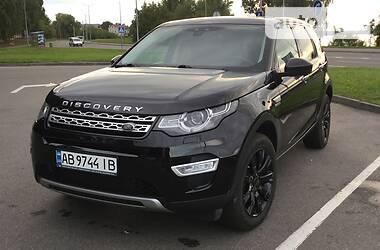 Внедорожник / Кроссовер Land Rover Discovery Sport 2016 в Виннице