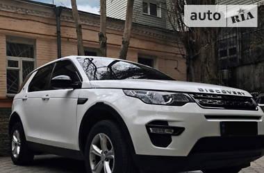 Внедорожник / Кроссовер Land Rover Discovery Sport 2016 в Днепре