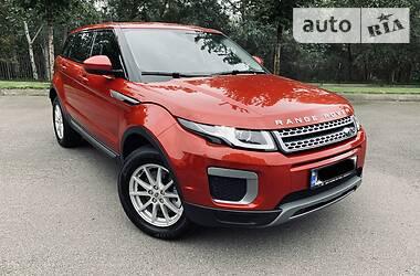 Land Rover Range Rover Evoque 2017 в Киеве