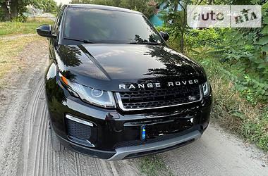 Внедорожник / Кроссовер Land Rover Range Rover Evoque 2017 в Харькове