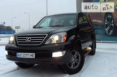 Lexus GX 470 2007 в Харькове