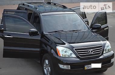 Lexus GX 2008