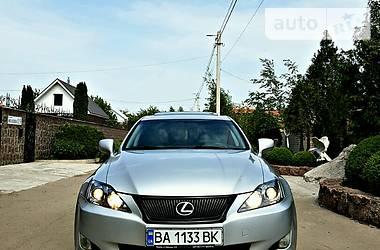 Lexus IS 250 2006 в Кропивницком