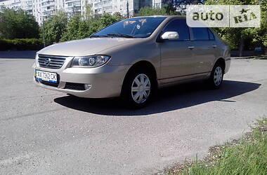 Седан Lifan 620 2011 в Харькове