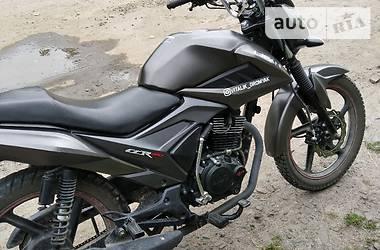 Lifan LF150-2E 2020 в Бродах