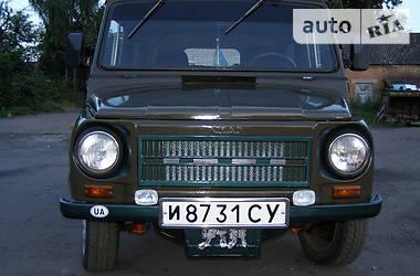 ЛуАЗ 969 Волынь 1992 в Кролевце