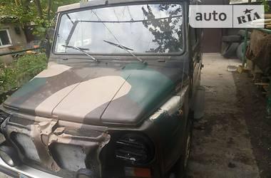 ЛуАЗ 969 Волынь 1990 в Одессе