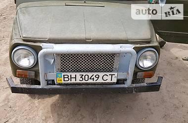 ЛуАЗ 969 Волынь 1982 в Кодыме