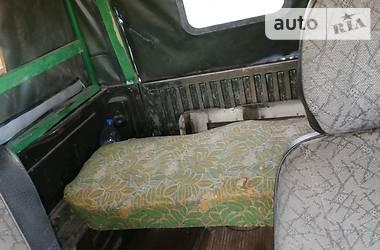 ЛуАЗ 969 Волынь 1990 в Коломые