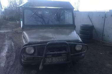 ЛуАЗ 969 Волынь 1977 в Кобеляках