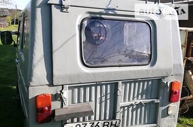 ЛуАЗ 969 Волынь 1987 в Коломые