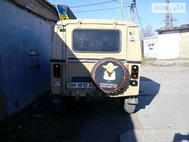ЛуАЗ 969 Волынь 1980 в Долинской