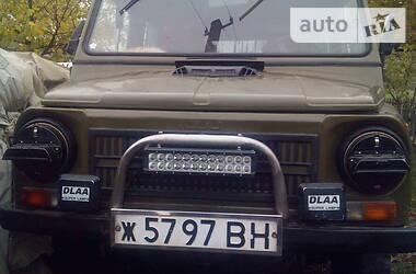 ЛуАЗ 969 Волынь 1998 в Житомире