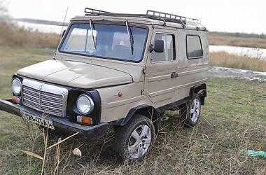 ЛуАЗ 969 Волынь 1990 в Павлограде