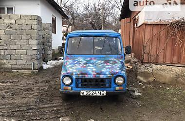 ЛуАЗ 969 Волынь 1983 в Косове