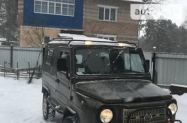 ЛуАЗ 969М 1992 в Емильчине