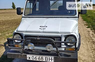 ЛуАЗ 969М 1991 в Дубно