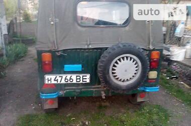ЛуАЗ 969М 1990 в Бурштыне
